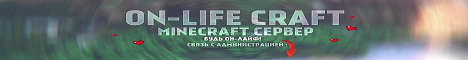 On-Life Craft